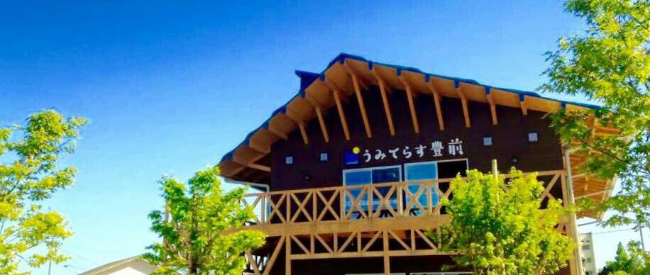 6月7日にグランドオープンしたうみてらす豊前。