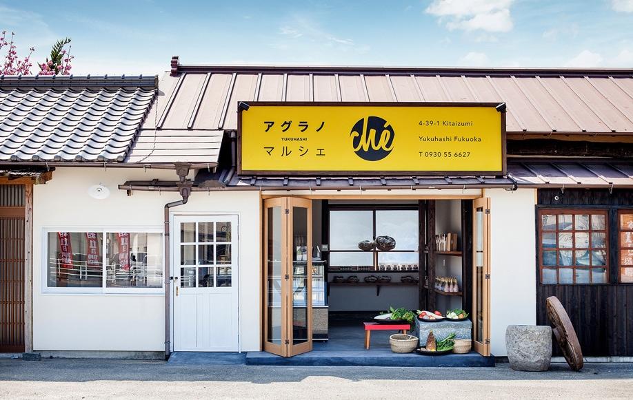 福岡県行橋市北泉にあるアグラノ・マルシェさんで、ハウスボトラーズの商品を販売!