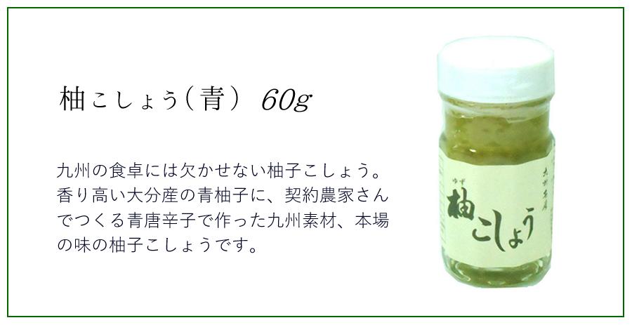 大分県産カボスと国産タマネギに2種のハーブを加えて作った一番人気のカボパッチョドレッシング (ノンオイル)