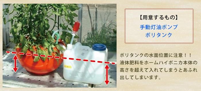 自作補水器