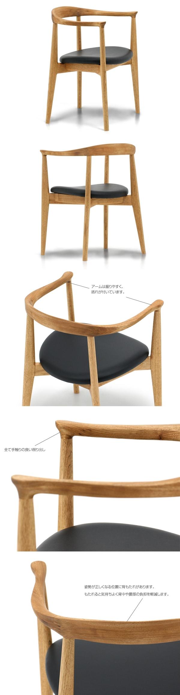 手作り,家具,椅子,ハンドメイド,北欧スタイル家具,天然木
