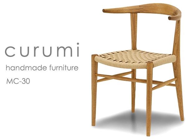 職人,手作り,椅子,北欧スタイル家具,天然木