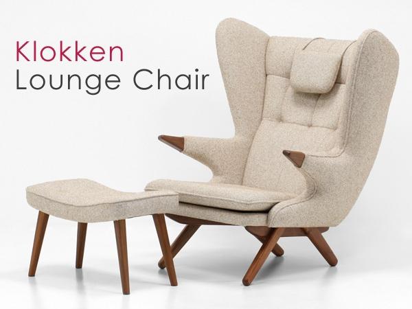 北欧デザイン家具,Klokken,クロッケン,チーク材,ビッグラウンジチェア,ソファ,オットマン,ベージュ