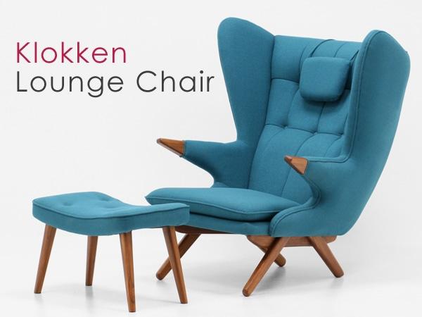 北欧デザイン家具,Klokken,クロッケン,ビッグラウンジチェア,ソファ,オットマン,ブルーグリーン