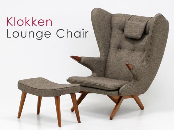 北欧デザイン家具,Klokken,クロッケン,チーク材,ビッグラウンジチェア,ソファ,オットマン,モスグレイ