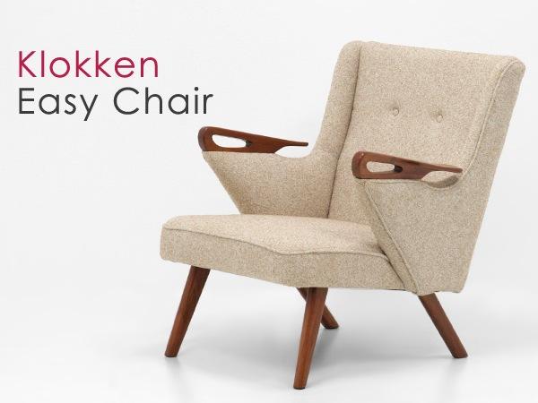北欧デザイン家具,Klokken,クロッケン,チーク材,ラウンジチェア,ベージュ