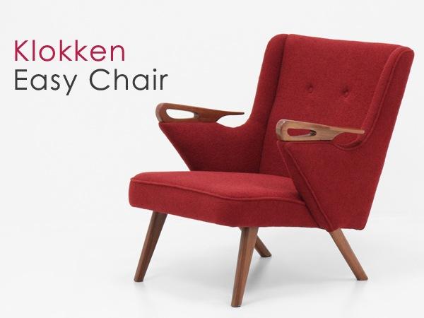 北欧デザイン家具,Klokken,クロッケン,チーク材,ボタンダウン,ラウンジチェア,レッド