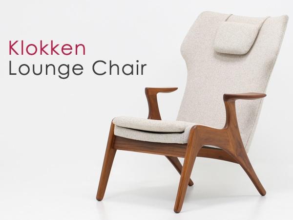 北欧デザイン家具,Klokken,クロッケン,チーク材,ハイバック,ラウンジチェア,ベージュ