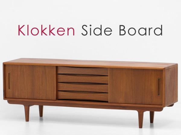 北欧デザイン家具,Klokken,クロッケン,チーク材,サイドボード,テレビボード,TVボード