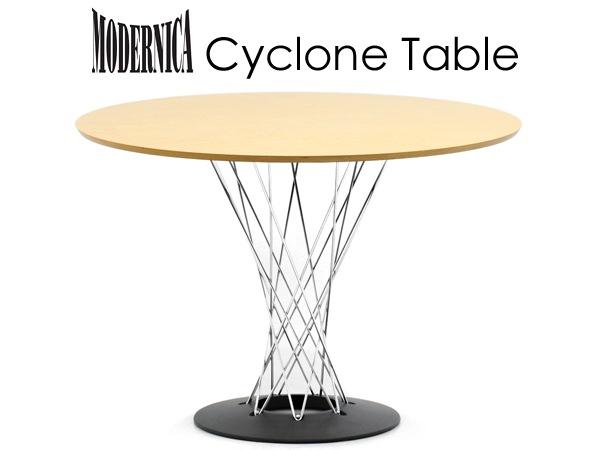 MODERNICA,Cyclone Dining Table,モダニカ,サイクロン,ダイニング,テーブル,イサムノグチ,デザイン