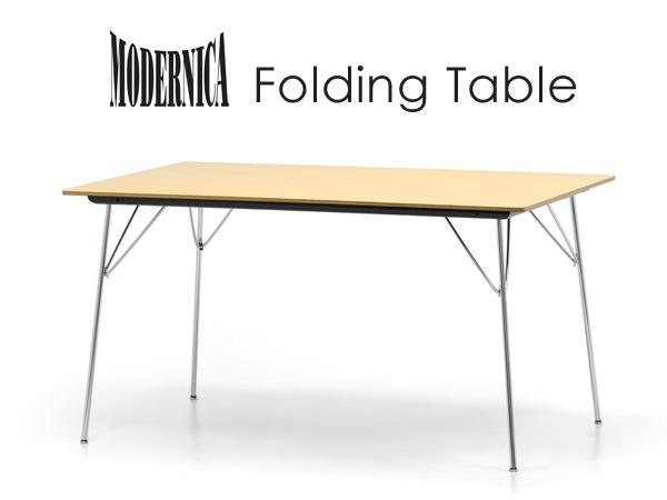 MODERNICA,モダニカ,フォールディングテーブル,チャールズ&レイ・イームズ,机