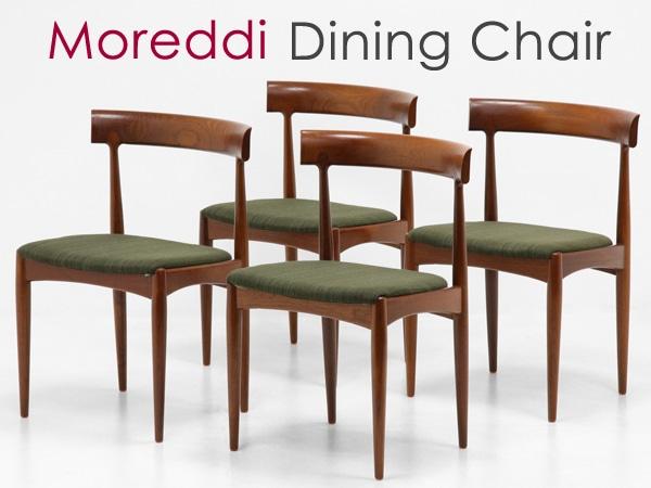 北欧家具,ヴィンテージ,ダイニングチェア,4脚セット,Moreddi,デンマーク