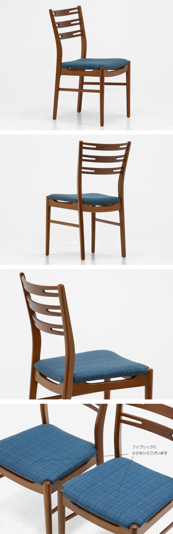 北欧家具,ヴィンテージ,ダイニングチェア,2脚セット,青,椅子