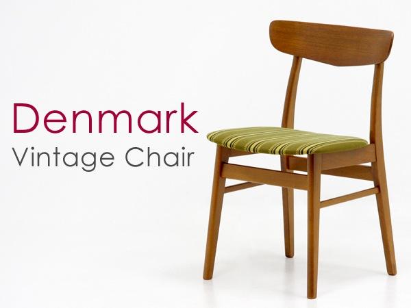 北欧家具,ビンテージチェア,チーク材,ストライプ柄,緑,中古,ユーズド,椅子,デンマーク,オンラインショップ,大阪