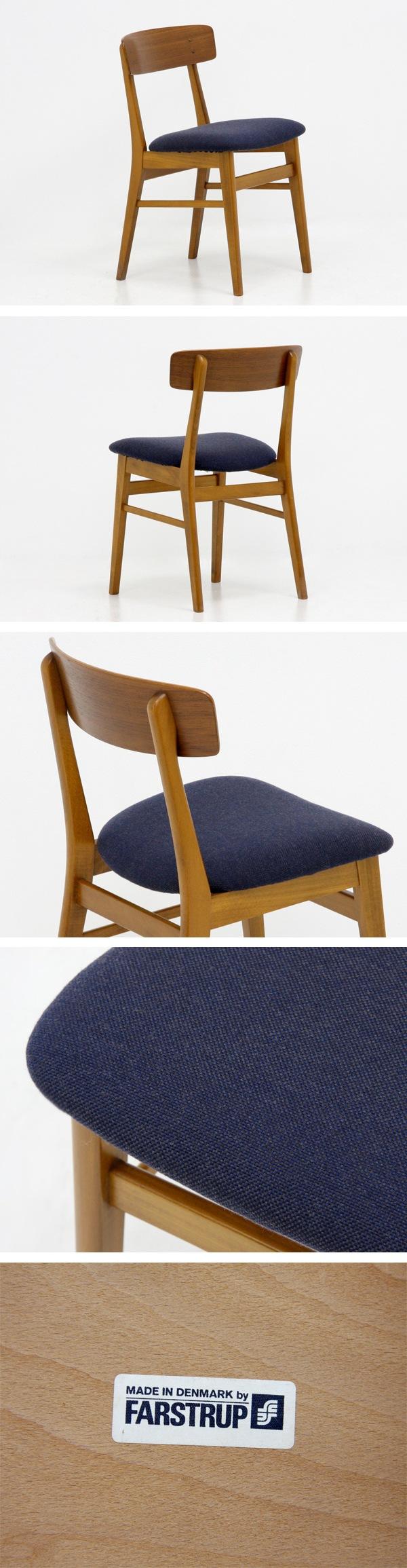 北欧家具,アンティーク,FARSTRUP,ダイニングチェア,チーク材,2脚セット,紺色