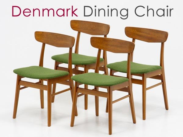 北欧家具,ビンテージ,ダイニングチェア,チーク材,4脚セット,緑,椅子