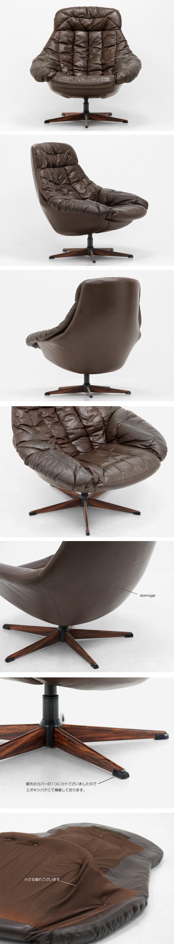 北欧家具,ビンテージ,ラウンジチェア,茶色,ソファ,H.W.Klein