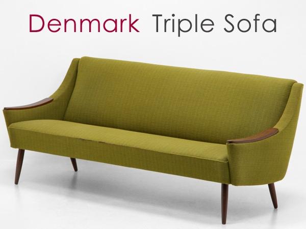 北欧家具,ビンテージ,ソファ,3人掛け,緑,デンマーク