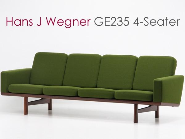 北欧家具,Hans J Wegner,ウェグナー,GE235,4人掛け,GETAMA,ゲタマ,チーク材,緑