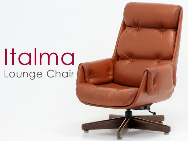 Italma wood art,ラウンジチェア,本革,オレンジ,ブラジリアンローズウッド,中古,家具,ブラジル,アームソファ