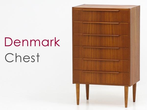 北欧,チェスト,ビンテージ,スカンジナビア,デンマーク,家具,おしゃれ
