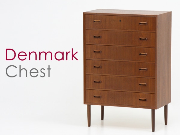 北欧ヴィンテージ家具,6段,チェスト,チーク材,中古,ユーズド,シンプル,収納,デンマーク,格安,おすすめ