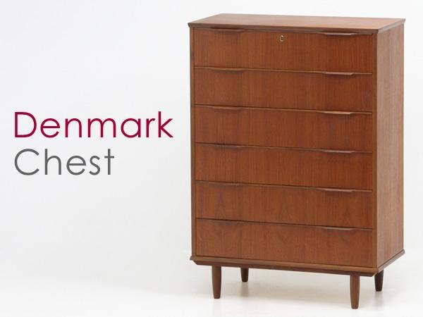 スカンジナビアン,デンマーク家具,6段,チェスト,チーク,used,茶色