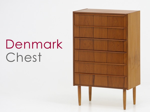 北欧家具,ビンテージ,6段,チェスト,チーク材,収納