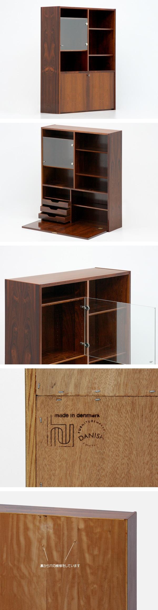 北欧家具,ビンテージ,シェルフ,本棚,ローズウッド材,デンマーク