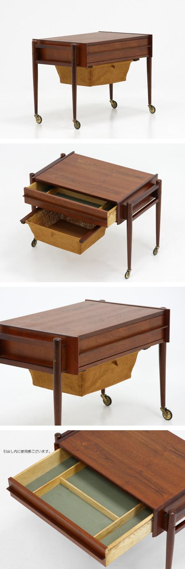 北欧ヴィンテージ家具,ソーイングテーブル,サイドテーブル,チーク材,中古,革かご,デンマーク,飾り棚,関西