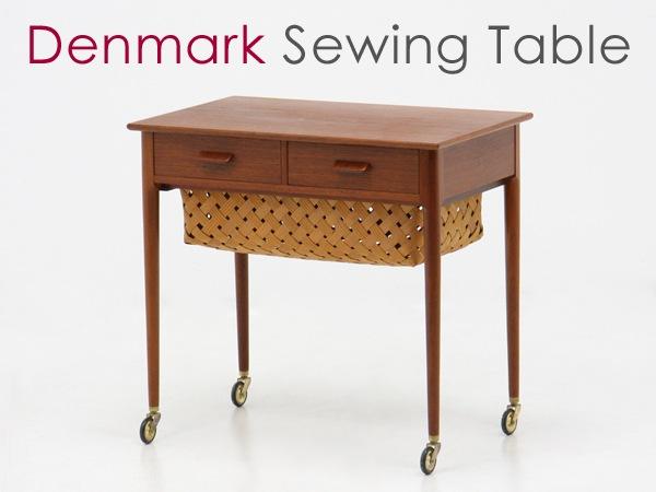 北欧家具,ビンテージ,ソーイングテーブル,チーク材,手芸用収納箱,サイドテーブル