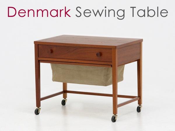 北欧家具,ビンテージ,ソーイングテーブル,サイドテーブル,デンマーク,革の籠
