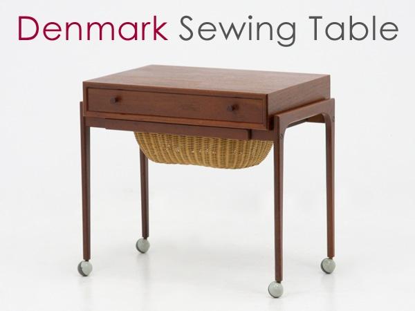 北欧家具,ヴィンテージ,ソーイングテーブル,中古,手芸用収納箱,デンマーク