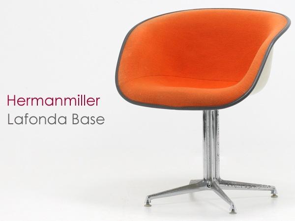 Hermanmiller,ハーマンミラー,イームズ,デザイン,ラフォンダチェア,ビンテージ,中古家具