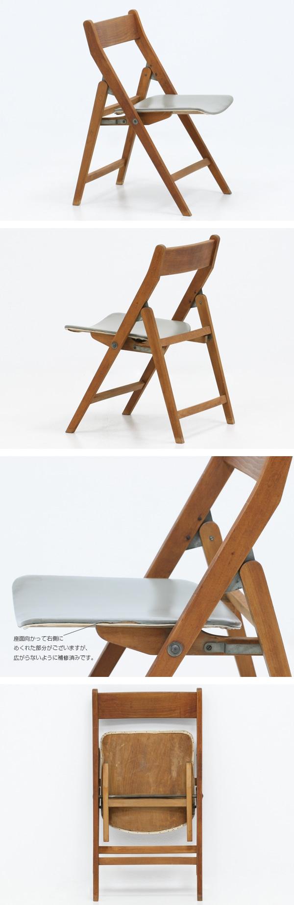 天童木工,古い,椅子,ヴィンテージ,フォールディングチェア,折りたたみ椅子,中古,家具