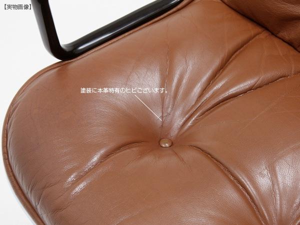 ノール,ポロックチェア,キャメル,5本脚,中古,椅子,エグゼクティブチェア,価格,口コミ,比較