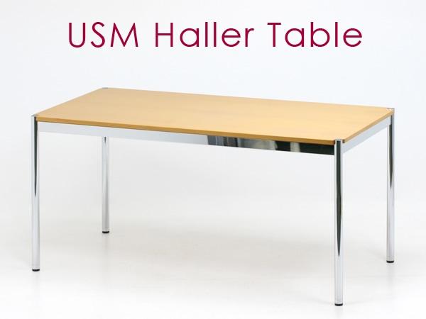 USMハラーテーブル,中古,150cm×75cm,ナチュラル,ビーチ,フリッツ・ハラー,デザイナーズ家具,ミッドセンチュリー家具