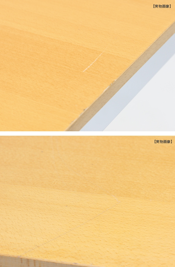 USMハラーテーブル,中古,150cm×75cm,ナチュラル,ビーチ,フリッツ・ハラー,デザイナーズ家具,関西