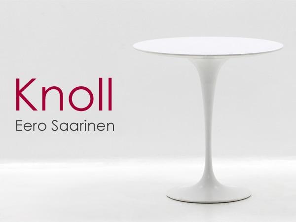 knoll,ノル,エーロサーリネン,チューリップテーブル,ラウンドサイドテーブル,中古,家具,価格,口コミ,ミッドセンチュリー