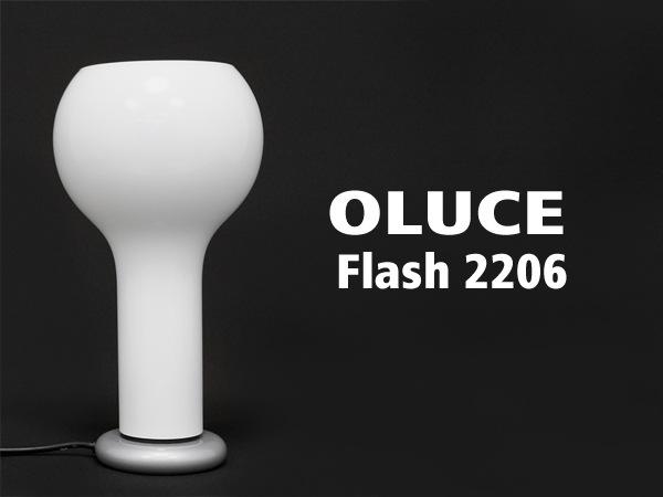 oluce,Flash2206,テーブルランプ,照明
