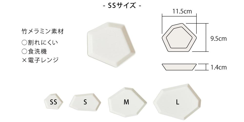 shimamori_SS
