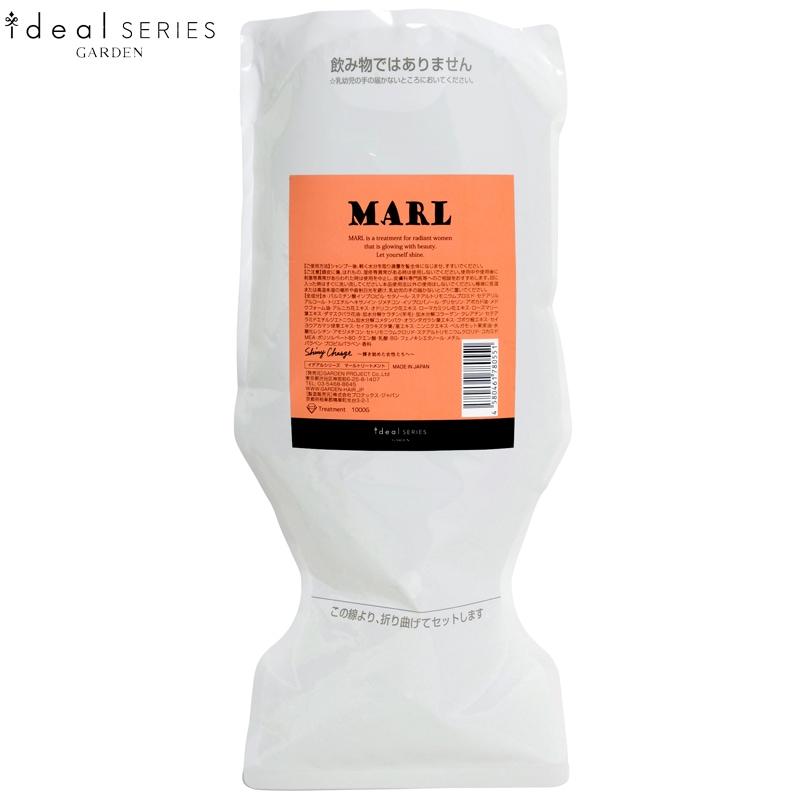 MARL1L