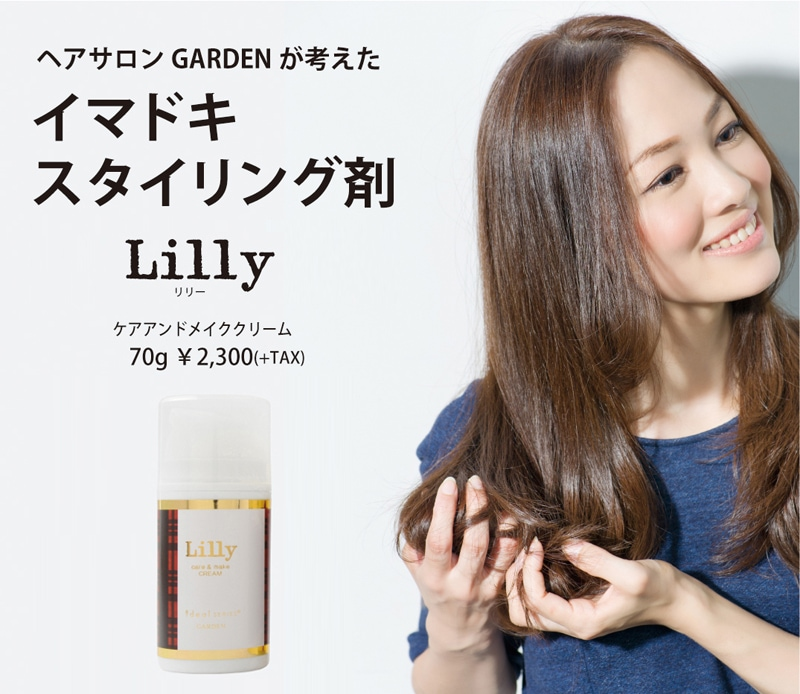 Lilly01