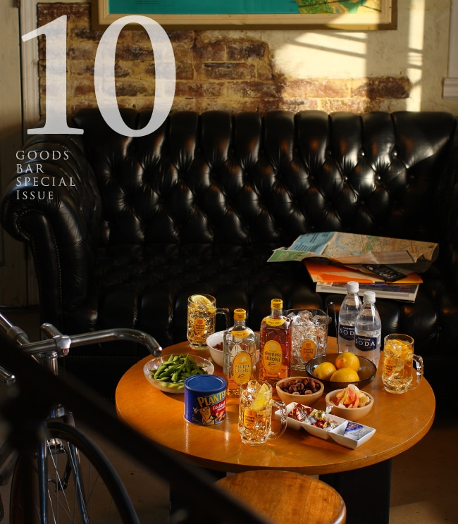GOODS BAR SPECIAL ISSUE 10