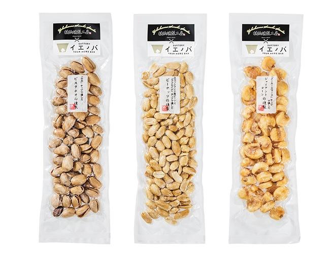 【イエノバ限定】横浜燻製工房×イエノバ オリジナル燻製ナッツ3種
