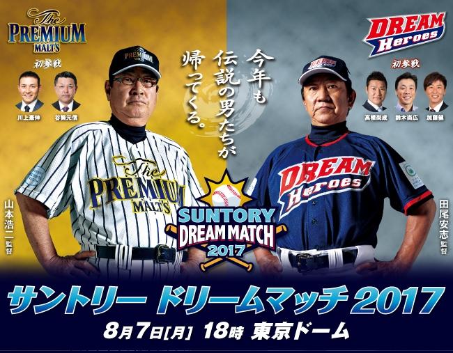野球観戦:東京ドームビール特集 | 東京ドーム | 東 …