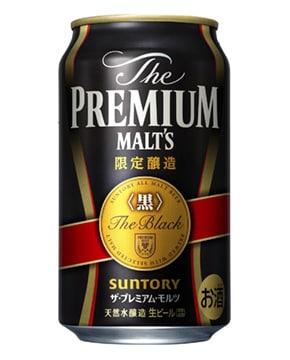 【限定醸造】ザ・プレミアム・モルツ〈黒〉 350ml×6缶パック