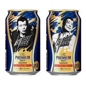 ザ・プレミアム・モルツ <E.YAZAWAデザイン缶アソートセット> 350ml6缶×4セット