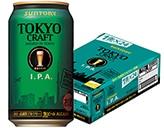 東京クラフト〈I.P.A.〉350ml×24缶ケース