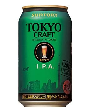東京クラフト〈I.P.A.〉